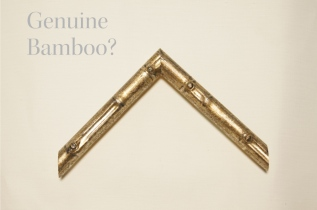 本物の竹? 銀
